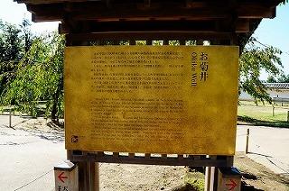 himejijyo-003.jpg