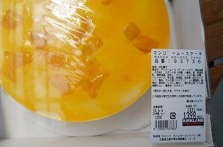 kosutoko63-001.jpg