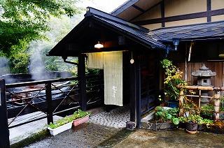 kurokawaonsen-004.jpg