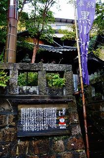 kurokawaonsen-006.jpg