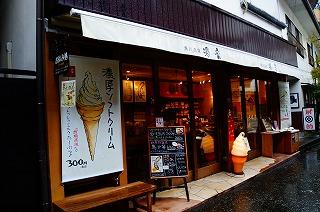 kurokawaonsen-009.jpg