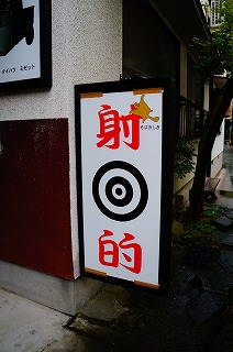 kurokawaonsen-012.jpg