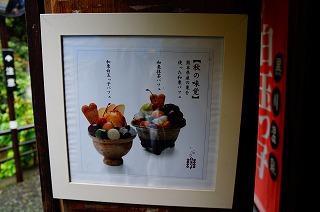 kurokawaonsen-014.jpg