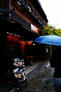 kurokawaonsen-016.jpg