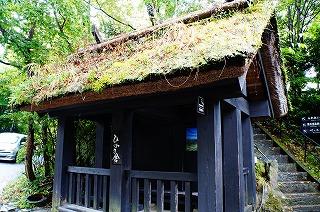kurokawaonsen-028.jpg