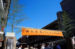 sakematsuri2013-001.jpg