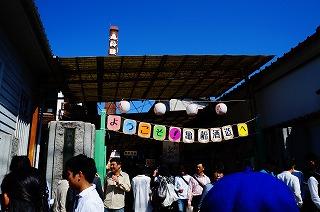 sakematsuri2013-003.jpg