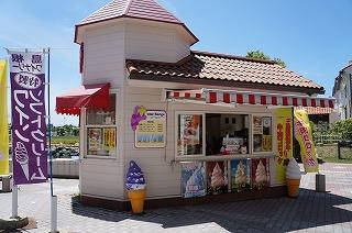 shimanewainary-011.jpg