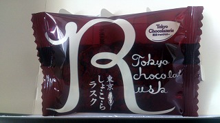 tokyorasuku-001.jpg