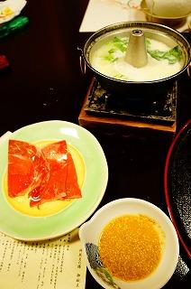 yuusai-010.jpg