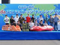 20111219_10.jpg