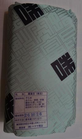 DSC00001~1