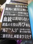 DSCN2410.JPG