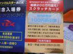 DSCN4522_20121229021901.jpg