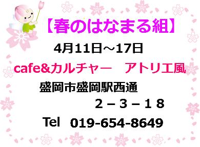 ブログ素材0066