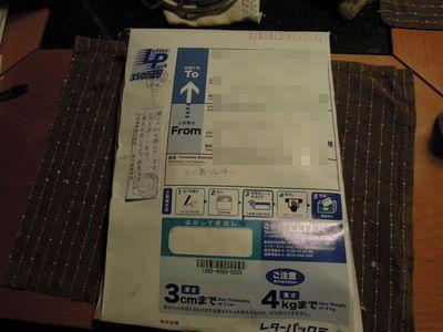 DSCN2566_201310022139391a2.jpg