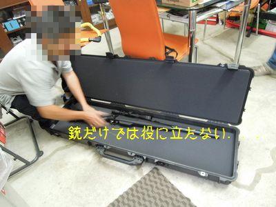 DSCN5911X.jpg