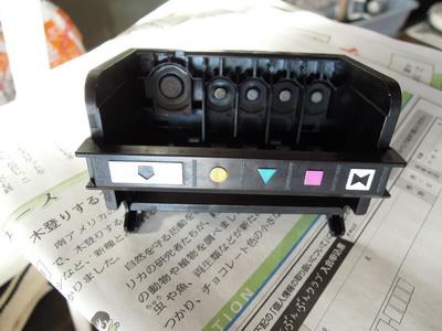 DSCN8545.jpg