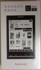 Reader Lideo-001