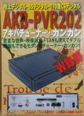 AKB-PVR202-001.jpg