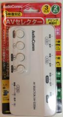 AV-S320M-001.jpg