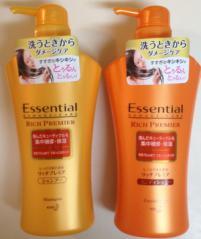 Essential-001.jpg