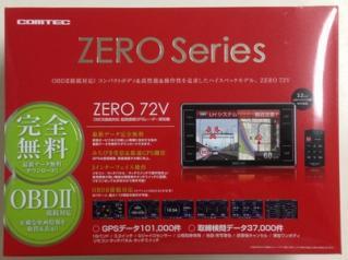 ZERO-72V-003.jpg