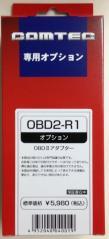 ZERO-72V-004.jpg