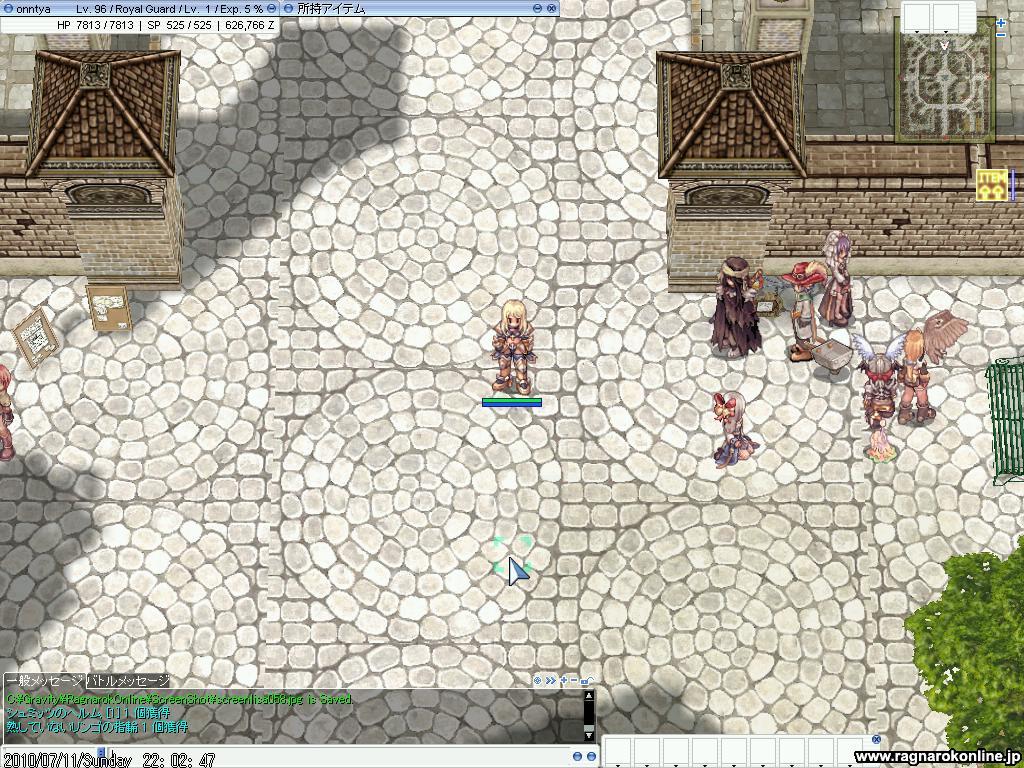 screenlisa059.jpg