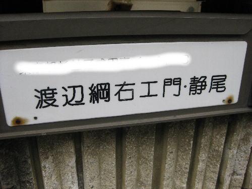 sakura1006.jpg