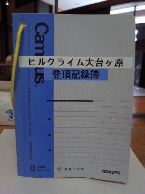 R0011447_convert_20100612213031.jpg