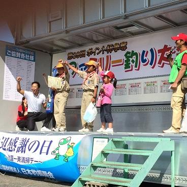 釣り大会④