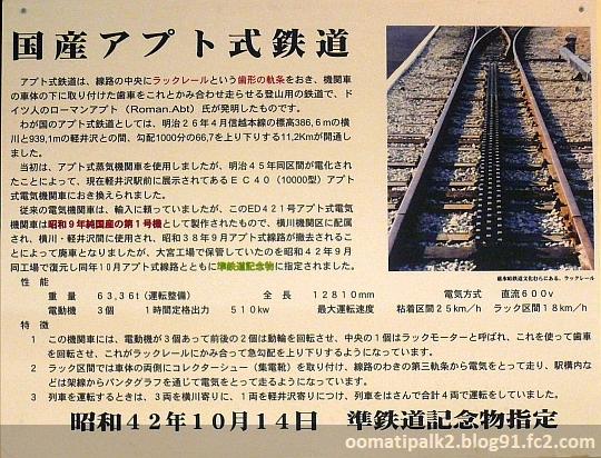 Panasonic_P1060242.jpg