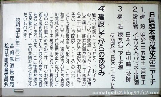 Panasonic_P1060282.jpg