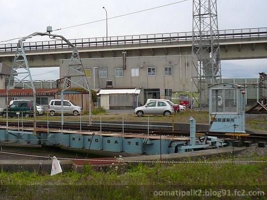 Panasonic_P1120505.jpg