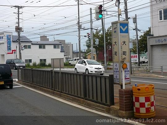 Panasonic_P1120520.jpg