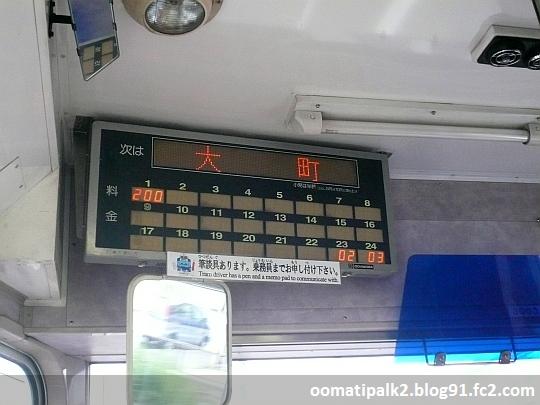 Panasonic_P1120528.jpg