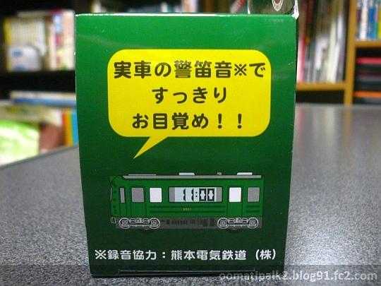 Panasonic_P1160346.jpg
