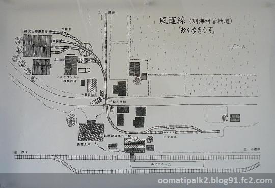 Panasonic_P1160964.jpg
