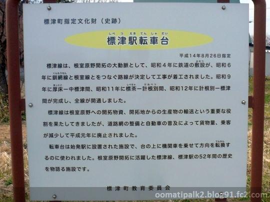 Panasonic_P1170003.jpg