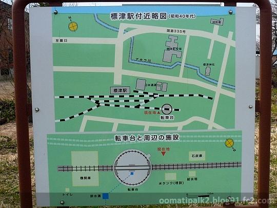 Panasonic_P1170004.jpg