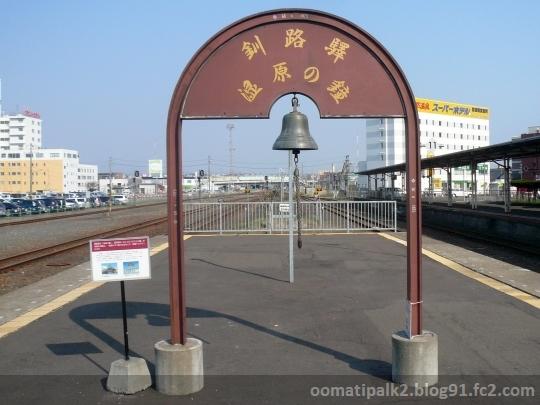 Panasonic_P1170079.jpg