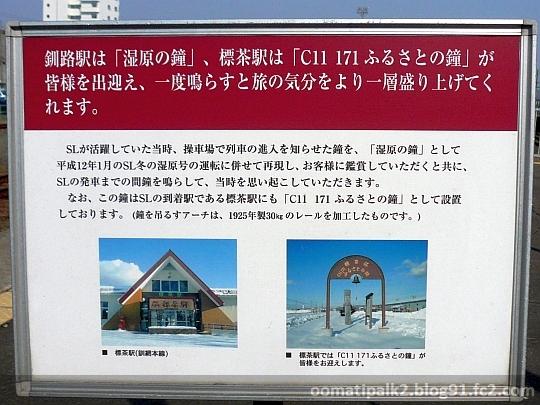 Panasonic_P1170081.jpg