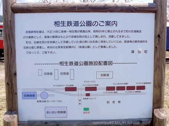 Panasonic_P1170169b.jpg