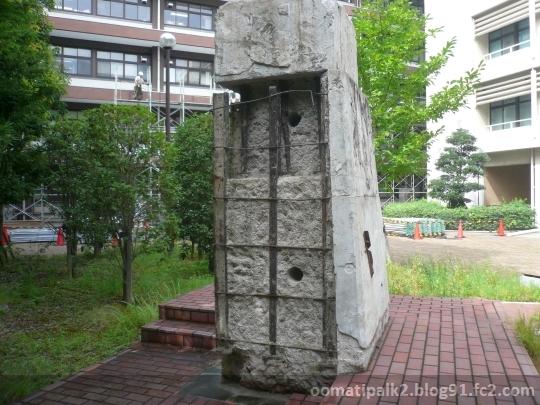 Panasonic_P1180742.jpg