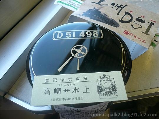 Panasonic_P1190676.jpg