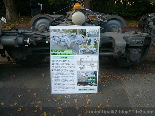 Panasonic_P1200756.jpg