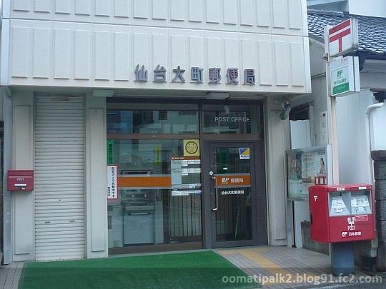Panasonic_P1210271.jpg