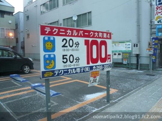 Panasonic_P1210272.jpg