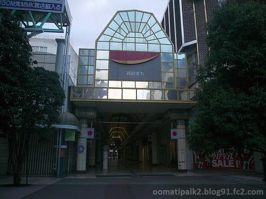Panasonic_P1210279.jpg